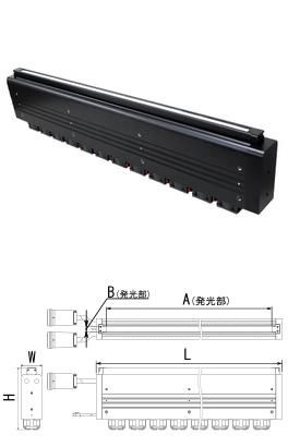 艾泰克广州金莎代理,AITEC 视觉LED线光源 LLRG3066Wx22-75B 艾泰克 AITEC LED LLRG3066Wx22 75B