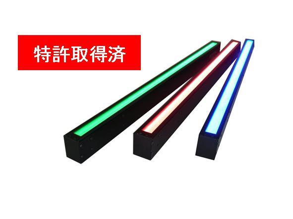 艾泰克广州金莎代理,AITEC 机械视觉辅助光源 LLR2395Fx21-105RGB,高亮度直线型光源 LLR2395Fx21-105RGB 艾泰克 AITEC LLR2395Fx21 105RGB LLR2395Fx21 105RGB