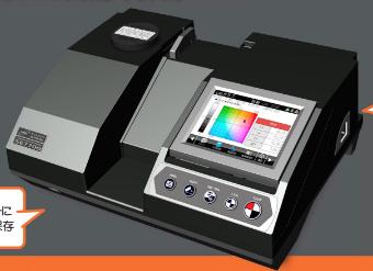 电色广州金莎代理 NDK金莎贸易有货供应 分光色差计SE7700 SE7700 NDK SE7700 SE7700
