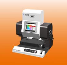 电色广州金莎代理 NDK年底优惠特价 微小面分光色差计VSS7700 VSS7700 NDK VSS7700 VSS7700
