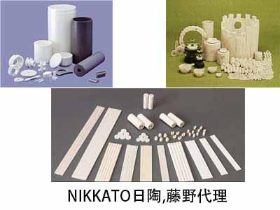 日陶金莎代理 NIKKATO  舟式管·坩埚式管·Tamman式管氧化铝材质 SSA-H