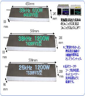 金莎贸易代理日本楷捷 KAIJO振荡器_74209VS KAIJO _74209VS