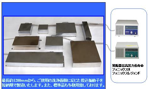 金莎贸易代理日本楷捷 KAIJO振荡器_64210VS KAIJO _64210VS