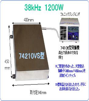 金莎贸易代理日本楷捷 KAIJO振荡器_74210VS KAIJO _74210VS
