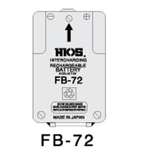 好握速金莎代理 HIOS备用电池FB-72 HIOS FB 72