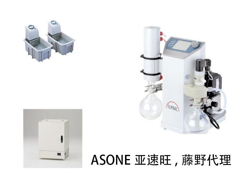 广州代理ASONE 抗化学腐蚀两级隔膜泵 FB65453 ASONE亚速旺 ASONE FB65453 ASONE