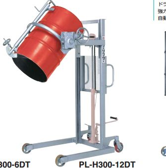 OPK堆高机PL-H300-12DT 金莎代理 OPK PL H300 12DT