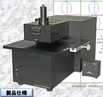 王子计测仪金莎代理 OSI  KOBRA-W,偏光板测定装置 KOBRA-W王子分析仪 计测仪 OSI KOBRA W KOBRA W