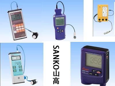 山高金莎代理 SANKO 电磁式测厚仪 NFe-0.6 SANKO NFe 0 6