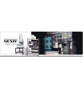 尼康金莎代理 NIKON CNC视频图象坐标测量仪VMR-1515 NIKON CNC VMR 1515