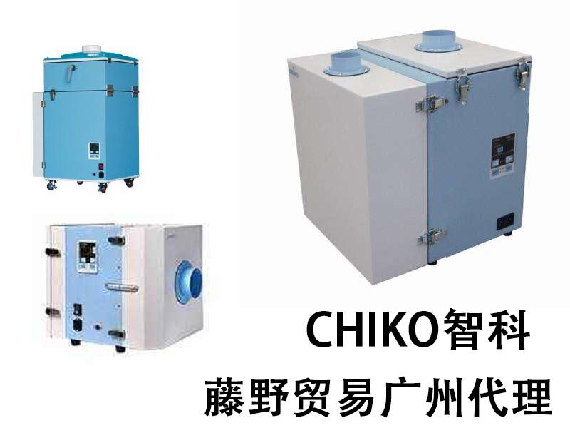智科金莎代理 CHIKO SK系列大风量型除尘机 SK-750-CE CHIKO SK SK 750 CE