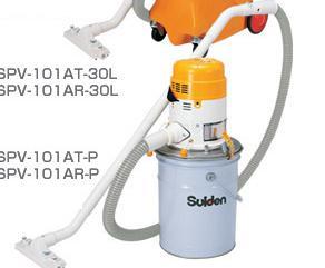 瑞电金莎代理 SUIDEN吸尘机SPV-101AT-P SUIDEN SPV 101AT P