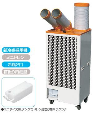 瑞电金莎代理 SUIDEN工厂空调SS-45DC-3