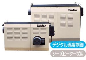 瑞电金莎代理 SUIDEN热风机SHD-40H SUIDEN SHD 40H