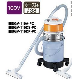 瑞电金莎代理 SUIDEN吸尘机SGV-110DP-PC