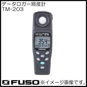 富装金莎代理 FUSO数据记录器照度计 TM-203 FUSO TM 203