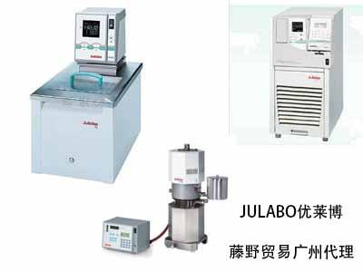优莱博金莎代理 JULABO 标准型加热制冷循环器 F25-ED JULABO F25 ED