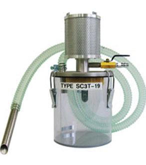 大泽金莎代理 OSAWA静音过滤吸尘器SC3T-19VG