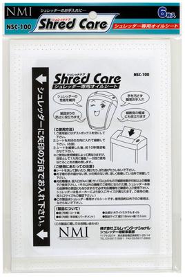 爱禄睦金莎代理 ELM碎纸机专用油纸NSC-100 ELM NSC 100