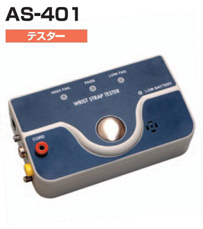 东洋金莎代理 CUSTOM CUSTOM电流测试仪AS-401 CUSTOM CUSTOM AS 401
