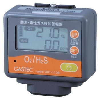 亚速旺 ASONE GOT-110B-2 氧、毒性气体检测警报器 ASONE GOT 110B 2