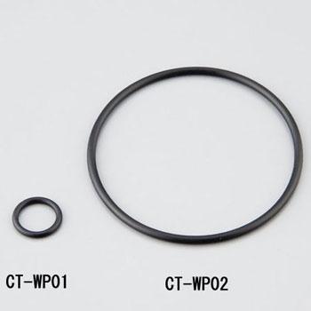亚速旺 ASONE CT-WP01 防水数字温度计 ASONE CT WP01