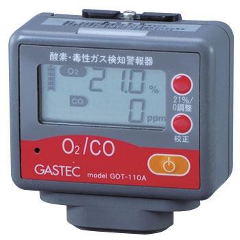 亚速旺 ASONE GOT-110A-2 氧、毒性气体检测警报器 ASONE GOT 110A 2