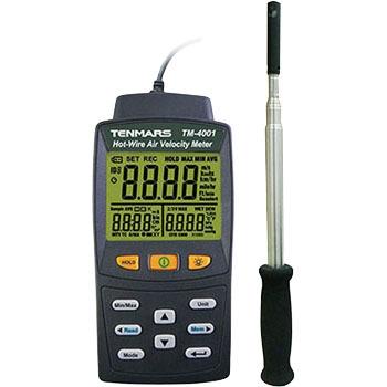 亚速旺 ASONE TM-4001 热线式风速计 ASONE TM 4001