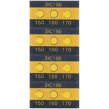 亚速旺 ASONE 3IC 150 不可逆性冷藏 ASONE 3IC 150