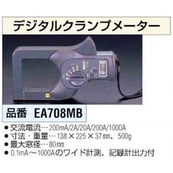 ESCO EA708MB 数字电灯表 ESCO EA708MB