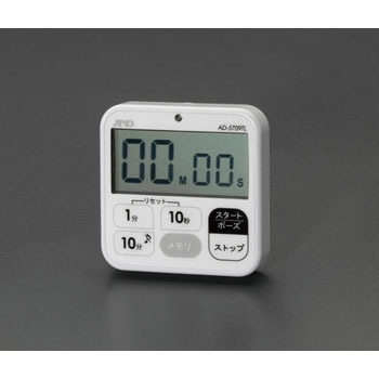 ESCO EA798C-151 10秒- 99分50秒的数字计时器(防水型) ESCO EA798C 151 10 99 50