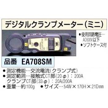 ESCO EA708SM 环形灯 ESCO EA708SM