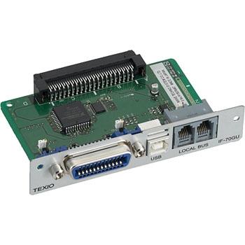 德仕 TEXIO  IF-70GU PS-A PDS - A系列用选项GP-IB USB TEXIO IF 70GU PS A PDS A GP IB USB