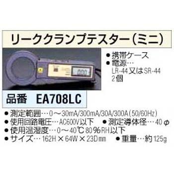 ESCO EA708LC 反射式油灯 ESCO EA708LC