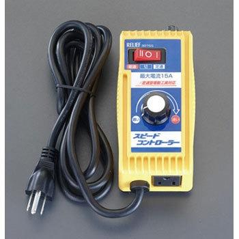 ESCO EA812A-16 AC 100V15A速度控制器 ESCO EA812A 16 AC 100V15A