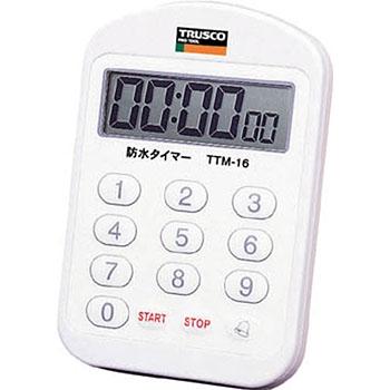 TRUSCO TTM16 防水计时器(音量切换型) TRUSCO TTM16