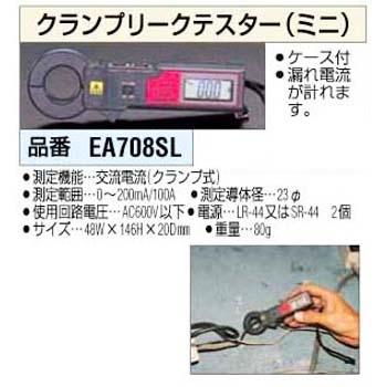 ESCO EA708SL 油灯泰星 ESCO EA708SL