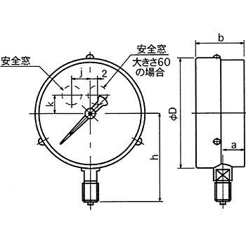 长野计器 NKS AE10-133-0.6MPa 普通型压力计(A框架立形G38)100Φ(SS制) NKS AE10 133 0 6MPa A G38 100 SS