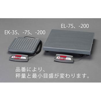 ESCO EA715EK-35 35公斤(20g)台 ESCO EA715EK 35 35 20g