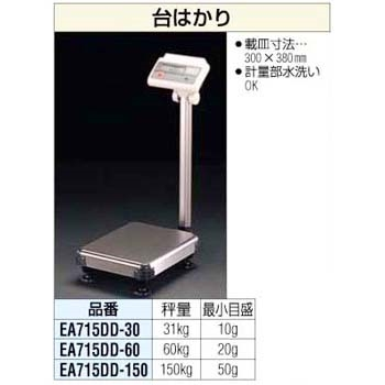 ESCO EA715DD-60 台灯 ESCO EA715DD 60