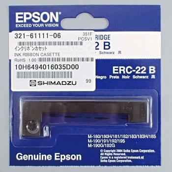 島津 SHIMADZU 33197604 上盘电子分析天瓶用选项 SHIMADZU 33197604