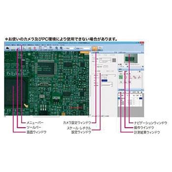 Carton XR9560 C-image 2图像测量App Carton XR9560 C image 2