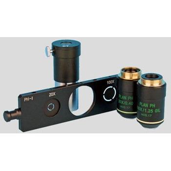 AS ONE  SL-700-DC2 塑料透镜生物显微镜 AS ONE SL 700 DC2