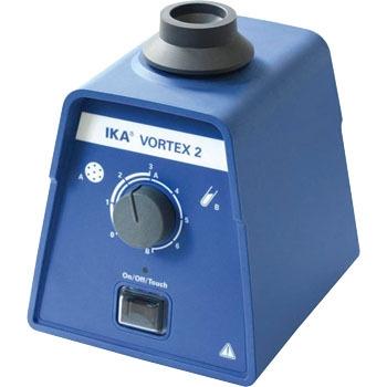 IKA VORTEX2 高盛混合器 IKA VORTEX2