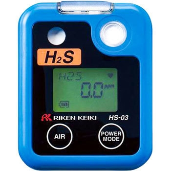 AS ONE HS-03 呼吸器气体监视器 AS ONE HS 03