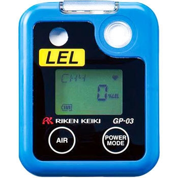 AS ONE GP-03HC 呼吸器气体监视器 AS ONE GP 03HC