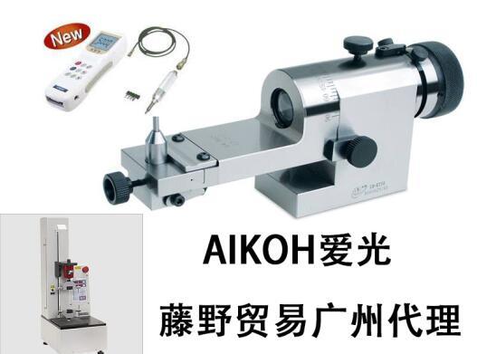 爱光 AIKOH 压缩试验台 CP-U-80