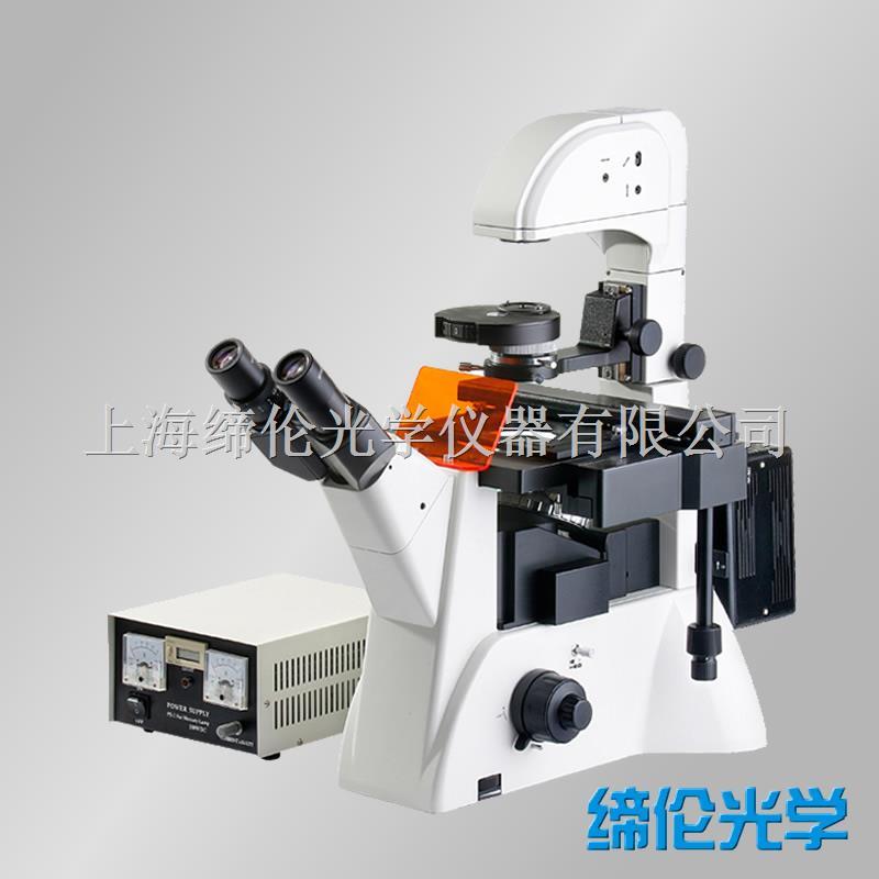 倒置荧光生物显微镜DXY-N201